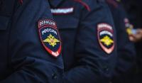 Полицейские в Чечне изъяли около 150 граммов нарковещества