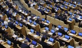 Госдума приняла во втором чтении законопроект о президентских сроках