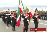 В Грозном прошел военный парад