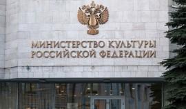 В Минкульте РФ  предложили узаконить льготы для инвалидов при посещении учреждений культуры