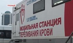 Сотрудники ведомств и жители Республики приняли участие в акции по сдаче крови