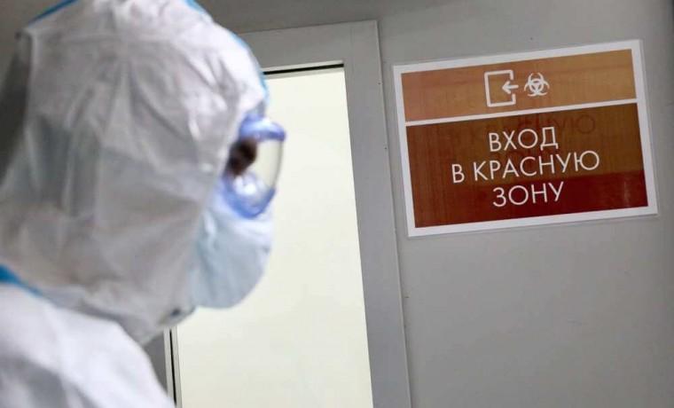 Роспотребнадзор: Эпидситуация в России остается напряженной