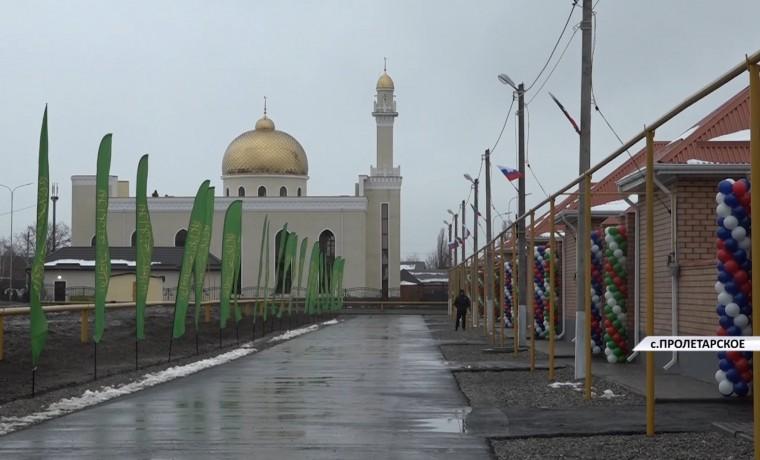 В селе Пролетарское открыли новый поселок