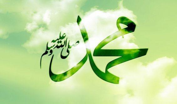День рождения Пророка Мухаммада (мир ему) в ЧР отметят масштабными мероприятиями