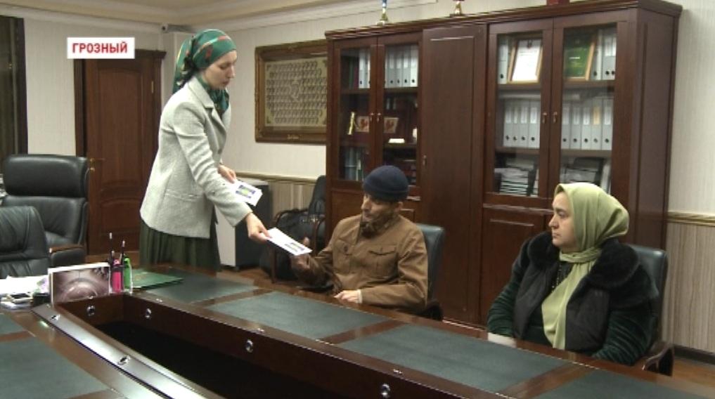 4 жителя республики, благодаря фонду Кадырова, получили возможность  улучшить свое здоровье