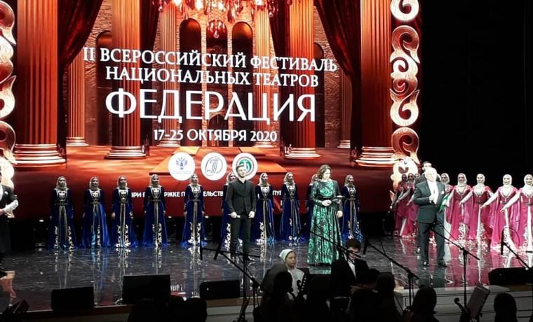 Фестиваль национальных театров «Федерация» завершился в Грозном