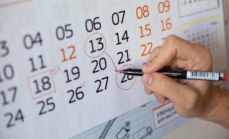 В Правительстве сообщили о переносе выходных дней в 2022 году