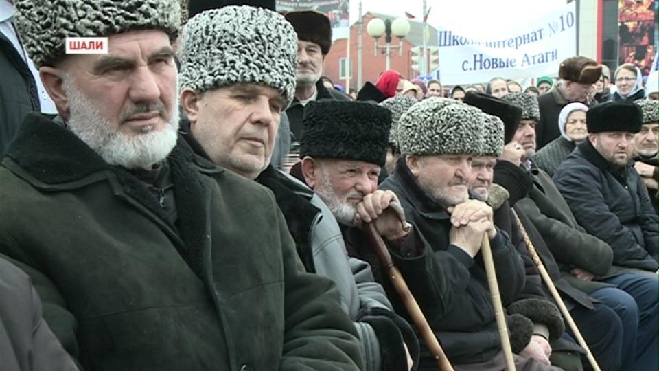 Демонстрация доброй воли в г.Шали