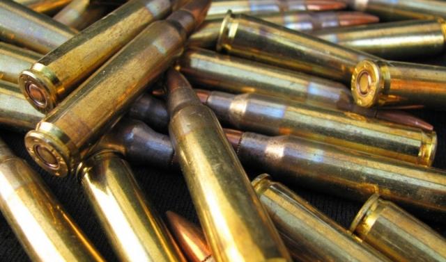 В Чеченской Республике обнаружен тайник с боеприпасами
