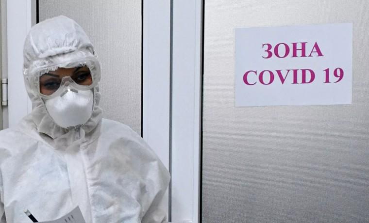 В России зарегистрировали 24 318 случаев коронавируса за сутки