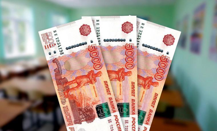 В России военнослужащие и сотрудники МВД получат по 15 тысяч рублей