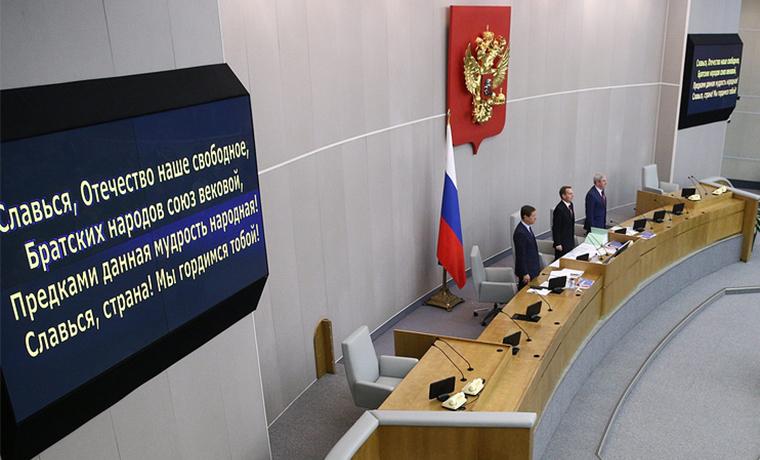 Госдума РФ ввела уголовную ответственность за склонение спортсменов к допингу