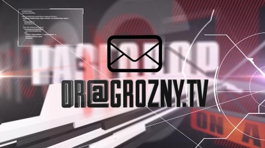 ЧГТРК «Грозный» запускает новый проект «Особый разговор»