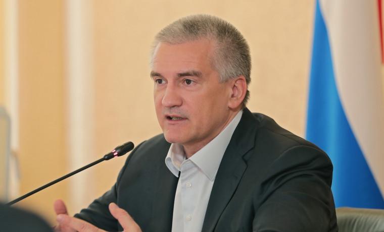 Сергей Аксенов: «ЧР - особый регион нашей страны с большим потенциалом»