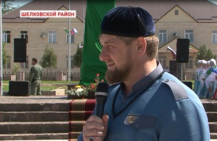 В Чечне восстановлен самый многонациональный в регионе Шелковской район