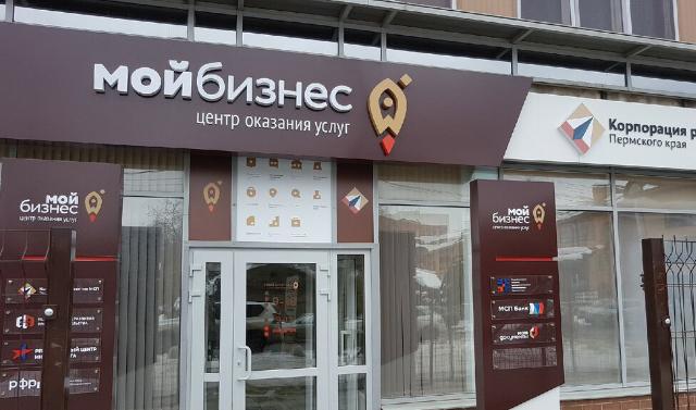 Республиканский центр «Мой бизнес» оказывает услуги МСП в дистанционном режиме
