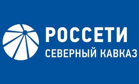 «Россети Северный Кавказ» взыскали с должников в судах ЧР более 51 млн рублей