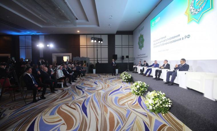 В Грозном проходит III Российский Исламский экономический форум