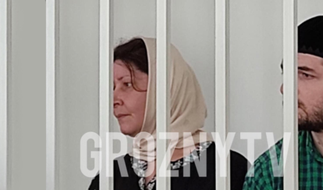 Мошенница Лизан Исакова приговорена к 4 годам лишения свободы