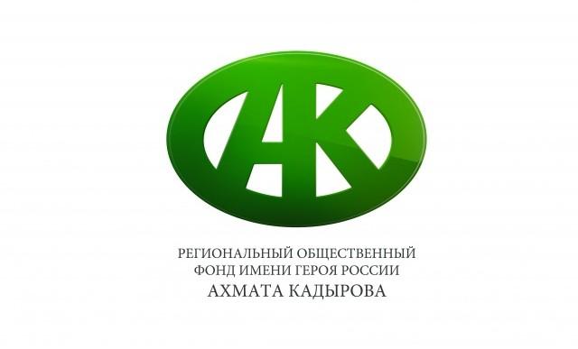 2 272 945 продуктовых наборов раздал Фонд Ахмата-Хаджи Кадырова с начала пандемии