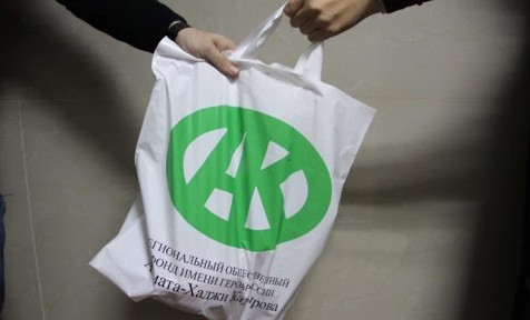 2 503 640 продуктовых наборов раздал Фонд Ахмата-Хаджи Кадырова с начала пандемии
