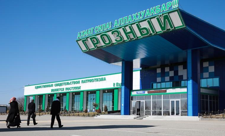 Аэропорт «Грозный» возобновляет прямые авиарейсы в Кыргызстан