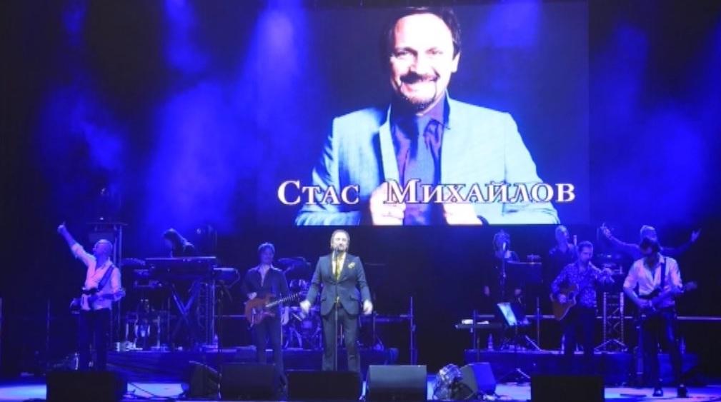 В Спорт Холле «Колизей» состоится сольный концерт Стаса Михайлова