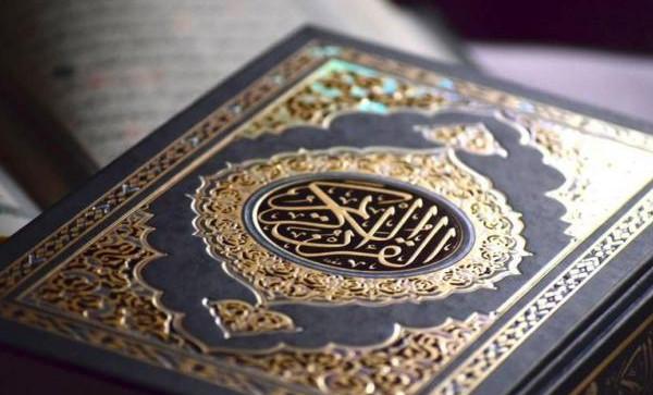 ЗавершилсяIII республиканский конкурс «Лучший чтец Священного Корана 2021»