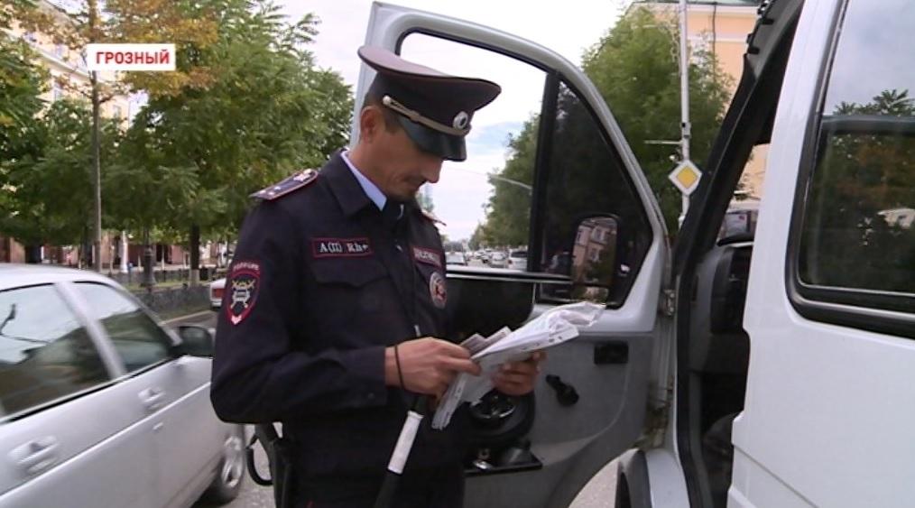 На дорогах Чечни проходят рейды по профилактике ДТП