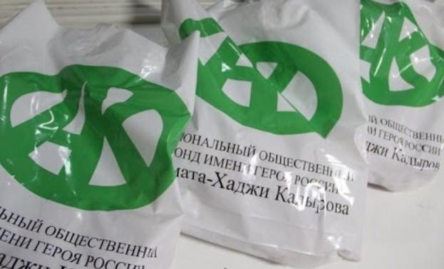 7 тяжелобольных жителей региона получили помощь от РОФ им. А-Х. Кадырова