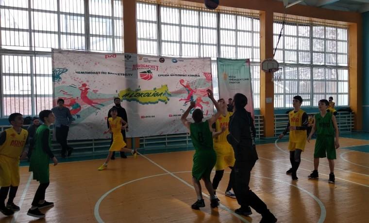 В ЧР определили школьную команду по баскетболу, которая представит регион на турнире СКФО
