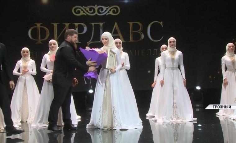 Рамзан Кадыров поздравил коллектив Девичьей хоровой капеллы «Фирдавс» с юбилеем