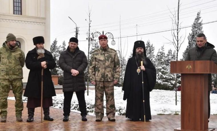 В Грозном состоялось открытие храмового комплекса