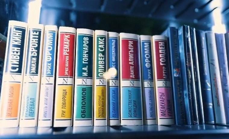 В уличных библиотеках ЧР появились материалы по финансовой грамотности