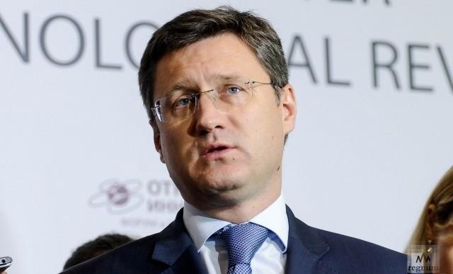 Александр Новак назначен куратором Северо-Кавказского федерального округа