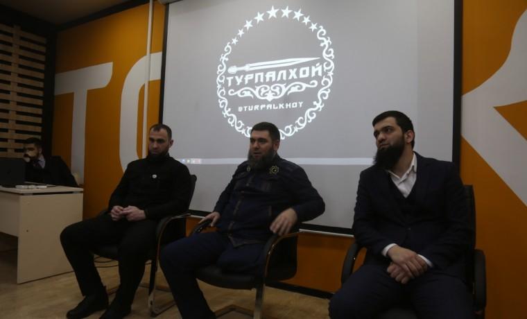 Руководитель республиканского проекта «Турпалхой» встретился со студентами ЧГУ