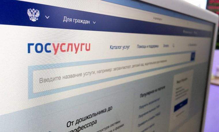 Госуслуги будет информировать самозанятых о кредитно-гарантийной поддержке