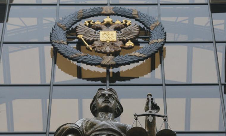 Верховный суд определил, как искать экстремизм в репостах