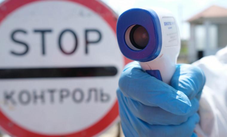 С 11 октября в Чеченской Республике вводят QR-коды и ужесточают ограничения по коронавирусу