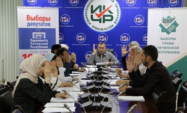 В ЧР стартовали избирательные кампании по выборам Главы и Парламента республики