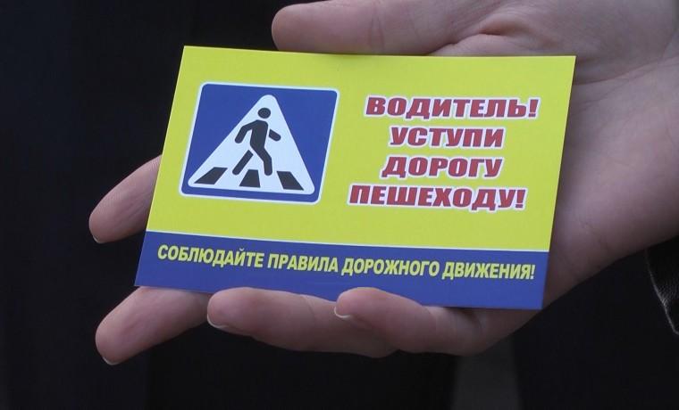 В Чеченской Республике проходит акция «Водители, будьте бдительны! Соблюдайте ПДД»