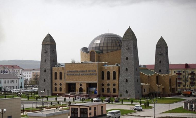 В Национальном музее Чечни  прошел показ фильмов кинокомпании «Медиа-Трест»