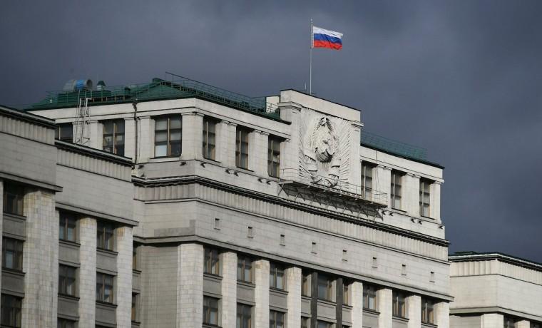 В Госдуму внесли законопроект о продлении отсрочки платежей для пострадавших от пандемии