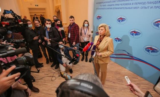 Стартует Всероссийский конкурс для СМИ «В фокусе – права человека»