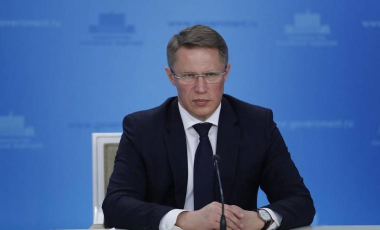 Глава Минздрава РФ заявил об отсутствии летальных исходов в России при вакцинации