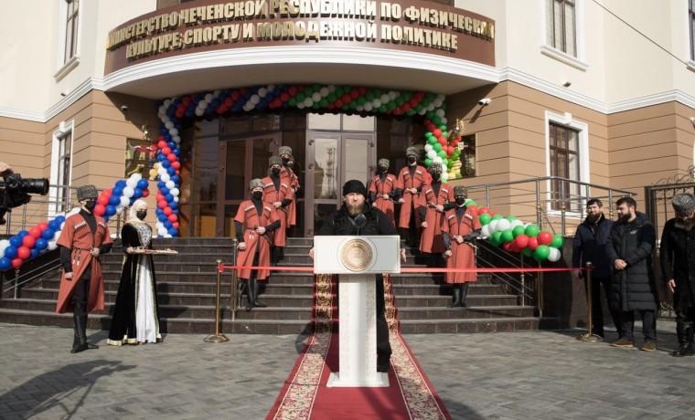 В Грозном открылось новое здание Министерства ЧР по физической культуре, спорту и молодежной политике