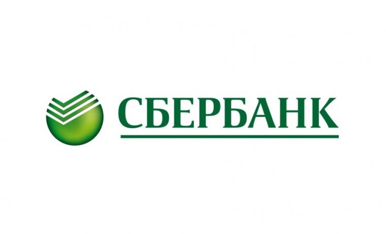 Сбербанк запустил программу сельской ипотеки по ставке 2,7%