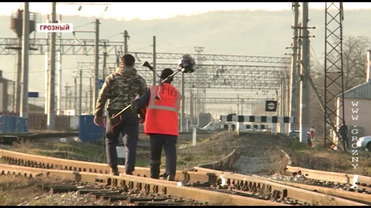 Обочина железных дорог преображается