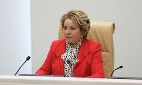 Матвиенко: Россия проходит пандемию коронавируса без разрушительных для экономики локдаунов