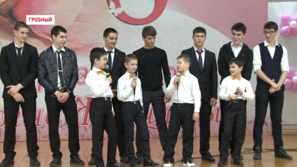 В Грозненском Центре образования имени Ахмат-Хаджи Кадырова поздравляли женщин с 8 марта